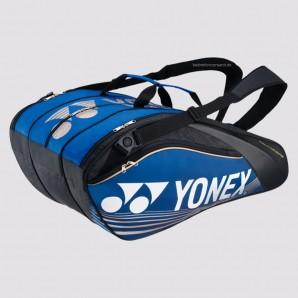 Yonex Pro Tour Tournament Bag 96212